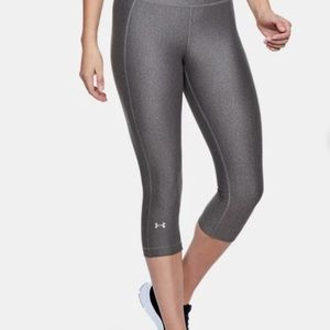 gray cropped leggings from under armour